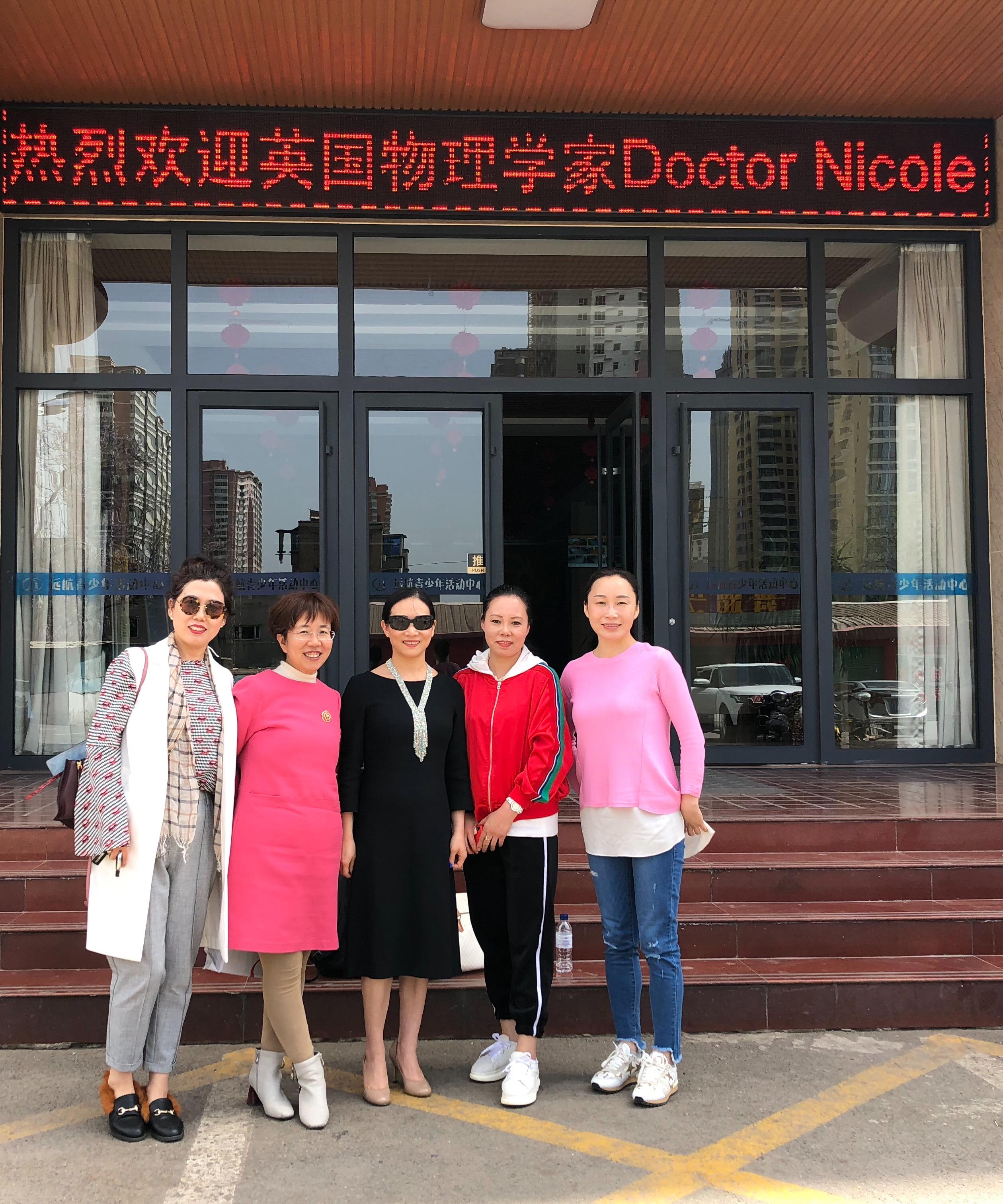 Nicole in Taiyuan