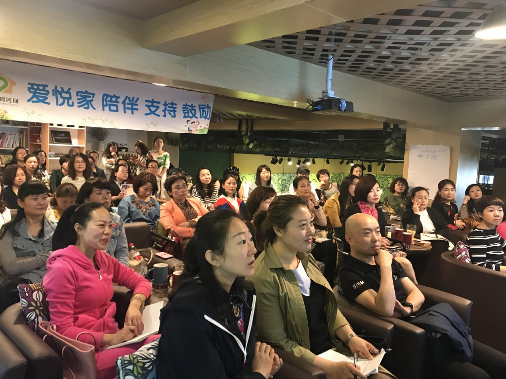 Nicole was presenting in Chengdu