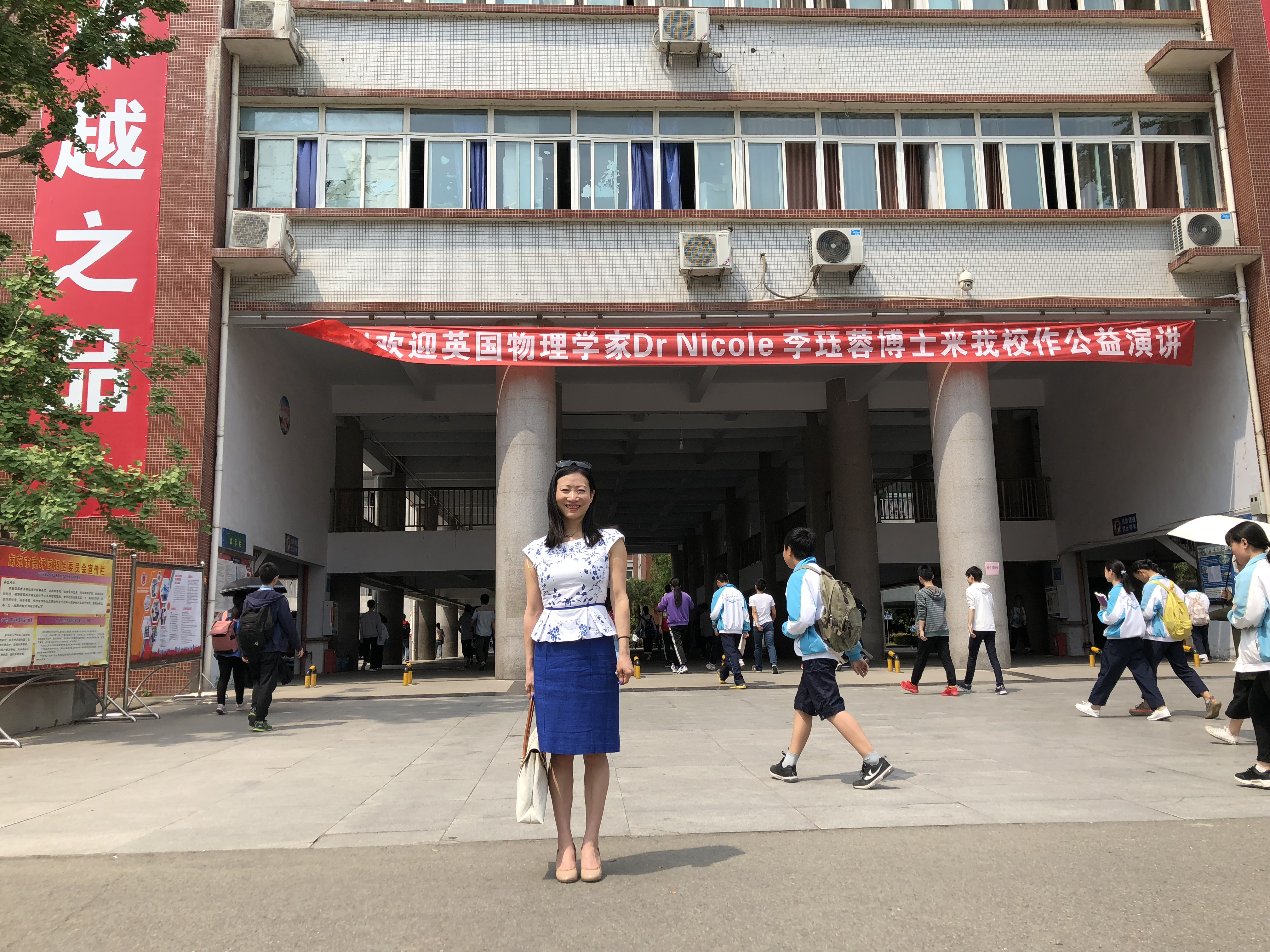 Nicole at her high school in Nanchong
